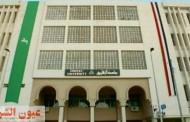 جامعة الزقازيق تنظم ندوة