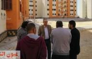 رئيس جهاز العبور الجديدة يتفقد مشروعات الإسكان والمرافق بالمدينة