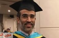 أستاذ بجامعة الأزهر يفوز بجائزة العلوم التكنولوجية المتقدمة