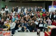 قطاع الأنشطة الطلابية ينظم حفل ختام النشاط الفني للمسرح بجامعة الزقازيق
