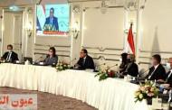 الحكومة تطلق البرنامج الوطني للإصلاحات الهيكلية للإقتصاد المصري