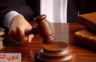 السجن المشدد 3 و 5 سنوات لعصابة السرقة بالإكراه في الشرقية
