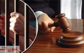 تطورات جديدة في قضية مغربية متهمة بممارسة أنشطة مخالفة للقانون