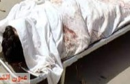 جريمة بشعة.. عامل يذبح حماته المريضة داخل مستشفى الزقازيق الجامعي