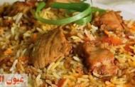 طبق من اطباق رمضان