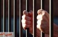 المشدد 6 سنوات لعاطل لحيازته مواد مخدرة وسلاح نارى ببلبيس