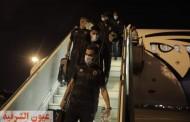 بعثة الأهلي تصل الخرطوم استعداداً لمواجهة المريخ بدوري أبطال أفريقيا