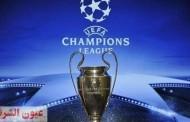 تعرف علي مواعيد مباريات نصف نهائي دوري أبطال أوروبا
