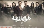 اخر مشاهد لدلال عبدالعزيز من مسلسل