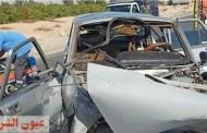 إصابة 4 أشخاص من أسرة واحدة فى تصادم بالشرقية