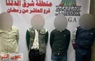 ضبط 120 طربة حشيش بحوزة 4 أشخاص بقصد الإتجار بالعاشر