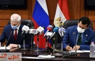 وزير الرياضة يوقع بروتوكول تعاون مع نظيره الروسي