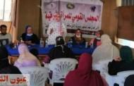 قومي المرأة بالشرقية تختتم فعاليات حملة طرق الأبواب لتشجيع السيدات والفتيات على تلقي لقاح كورونا