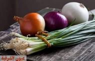 من مطبخك لتقليل التجاعيد وإزالة البقع الداكنة من البشرة
