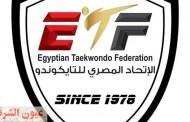 الاتحاد المصرى للتايكوندو فى ضيافة نادى الحسينية في الشرقية