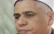 فرج وكيلا لادارة اوقاف الحسينية بالشرقية