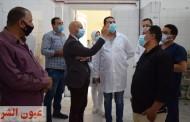 وكيل وزارة الصحة بالشرقية يتفقد سير العمل بمنافذ تقديم الخدمة الطبية بالصالحية الجديدة