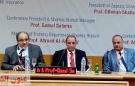 إفتتاح المؤتمر السنوى الثامن للتأمين الصحي بالشرقية تحت عنوان