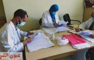 تقديم الخدمة الطبية بالمجان لـ 1482 مواطن بالقافلة العلاجية بقرية الحصوة بأبو كبير
