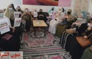وكيل وزارة الصحة بالشرقية يوجه بإنطلاق فعاليات الحملة التنشيطية لتنظيم الأسرة والصحة الإنجابية