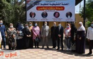 وكيل وزارة الصحة بالشرقية يتفقد فعاليات الحملة التنشيطية لتنظيم الأسرة والصحة الإنجابية