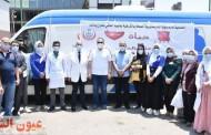 محافظ الشرقية يشهد إنطلاق حملة التبرع بالدم ويتبرع بدمه إحتفالاً باليوم العالمي للتبرع بالدم