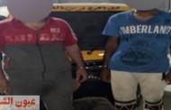 عاطلان يقتلان سائق «توك توك» بعد إستدراجه لسرقته بالشرقية