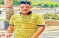هاتف محمول وراء مقتل شاب على يد إثنين من أصدقائه بالعاشر من رمضان