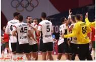 ترتيب مجموعة منتخب مصر لكرة اليد بعد الفوز على اليابان