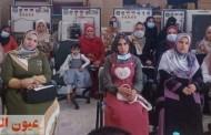 القوي العاملة : التمكين الإقتصادي للمرأة وخلق فرص عمل جديدة لها في ندوة بالبحيرة