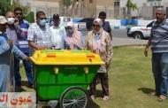 محافظ السويس يتابع تشغيل عربات جمع القمامة المتطورة وحملة النظافة