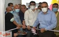 محافظ الشرقية يفتتح قسم العلاج الطبيعي بوحدة طب الأسرة بقرية الزرزورية بمركز أبو كبير