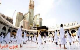 السعودية : حملات توعية عقب إنتهاء تسجيل الراغبين في أداء المناسك