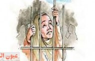 «مصر بلا غارمات».. طوق النجاة من السجون