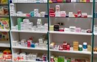 تشميع صيدلية غير مرخصة بأبوحماد وضبط ١٢٠ ألف وحدة دوائية بداخلها منها منشطات غير مسموح بتداولها