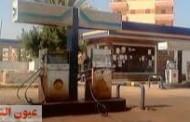 تموين الشرقية يضبط ٤٨٠ لتر بنزين وزيت سيارات داخل محطة وقود بدون ترخيص خلال حملات تفتيشية ورقابية على محطات الوقود بكفر صقر