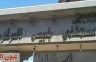 آلام الوضع تداهم طالبة بالثانوية الأزهرية بالشرقية