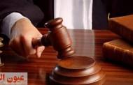 السجن 5 سنوات لمزوري شهادات الوفاة بالشرقية