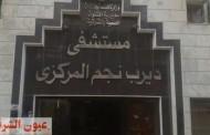 العثور علي جثة فتاة بمصرف قرية بديرب نجم