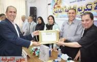 إدارة ديرب نجم التعليمية بمحافظة الشرقية تكرم أوائل الشهادة الإعدادية