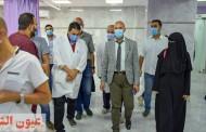 وكيل وزارة الصحة بالشرقية يتفقد سير العمل بمستشفي بلبيس المركزي..ويوجه بتفعيل جراحات المخ والأعصاب من الأسبوع المقبل