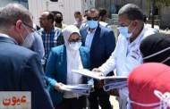 وزيرة الصحة تتفقد الحجر الصحي بمطار الأقصر الدولي لمتابعة تطبيق الإجراءات الوقائية والاحترازية لفيروس كورونا