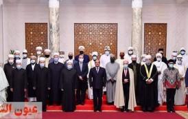 الرئيس السيسي يستقبل وفد المشاركين بالمؤتمر العالمي لدور وهيئات الإفتاء في العالم