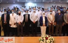 وزيرة الصحة : أطباء الزمالة ركيزة أساسية لإستدامة الخدمات المقدمة بالقطاع الصحي
