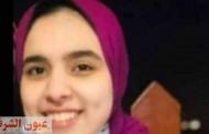إمتحان مادة الأحياء سبب في إنتحار طالبة ثانوية عامة في طوخ بالقليوبية