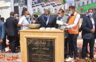 وضع حجر أساس مسجد محمد فريد خميس بالعاشر من رمضان