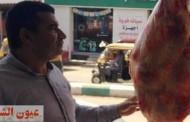 ضبط لحوم مجهولة المصدر خلال حملات رقابية وتفتيشية بمركزي أبو كبير والحسينية