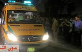 مصرع وإصابة 6 أشخاص في حادثي تصادم بطرق الشرقية