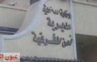 القبض على عصابة خطف حقائب المواطنين وسحلهم بالشرقية