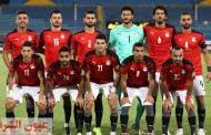 التشكيل الرسمي لـ منتخب مصر أمام ليبيا
